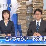 四国放送のニュース番組「フォーカス徳島」で紹介して頂きました