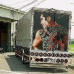 エアブラシ アートトラック