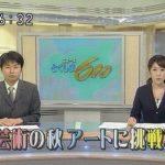 NHKのニュース番組「ニュース徳島610」で紹介されました