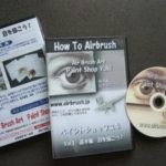 エアブラシ描き方DVDが学校の教材に