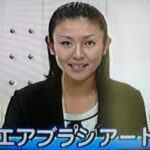 エアブラシアート展が四国放送のニュース番組で紹介されました